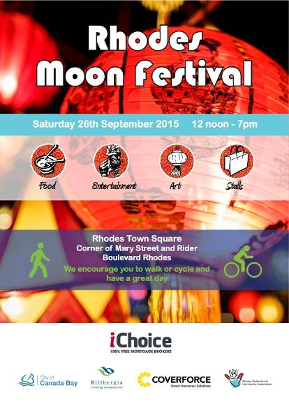 Poster of the Rhodes Moon Festival
